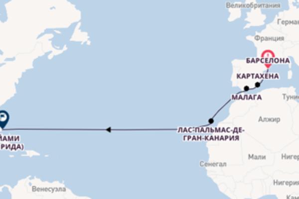 Фантастическое путешествие на 13 дней с Royal Caribbean