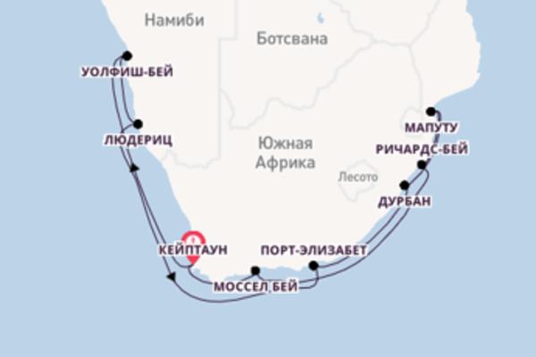Бесподобное путешествие с Regent Seven Seas Cruises