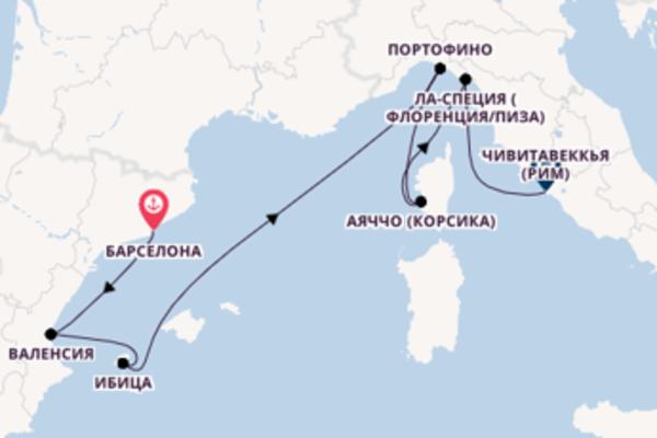Живописный вояж на 8 дней с Celebrity Cruises