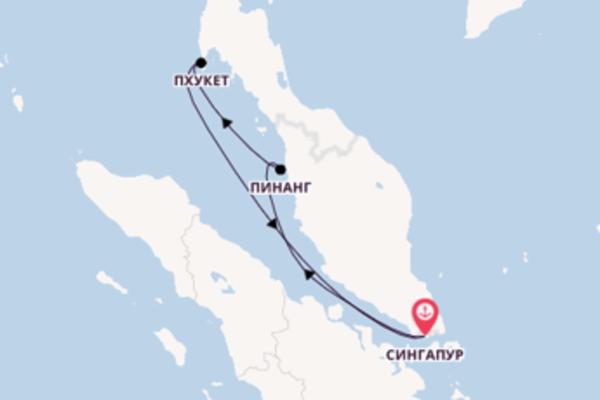 Восхитительное путешествие на 5 дней с Royal Caribbean