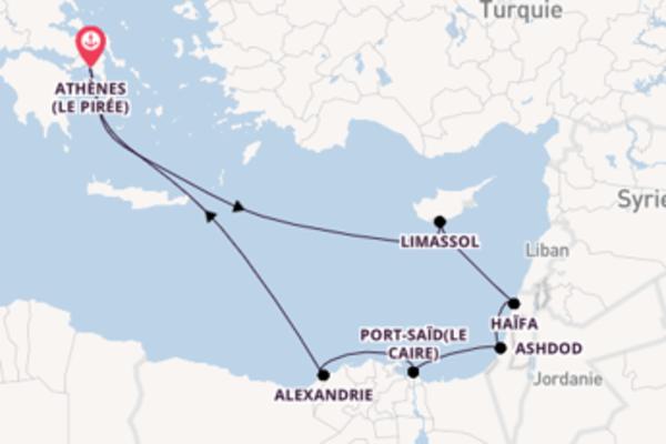 12 jours pour découvrir Port-Saïd(Le Caire)