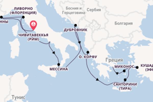 Чивитавеккья (Рим), Санторини (Тира), Афины (Пирей) на Norwegian Getaway