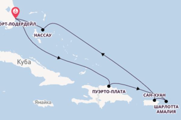 Неповторимый вояж на 8 дней с Celebrity Cruises