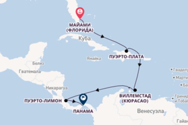 Майами (Флорида), Пуэрто-Плата, Панама на Norwegian Sky