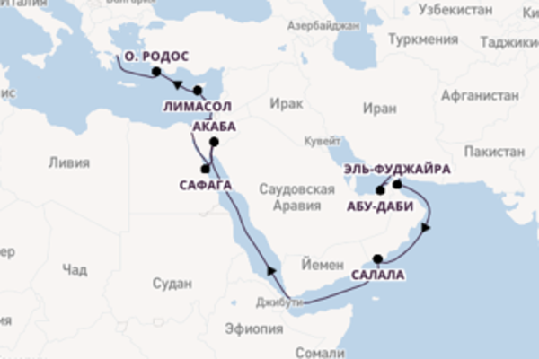 Шикарное путешествие на 19 дней с Norwegian Cruise Line