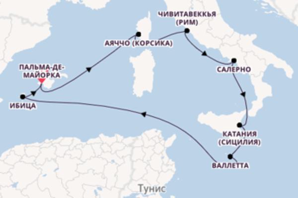 Обворожительное путешествие на 10 дней с TUI Cruises