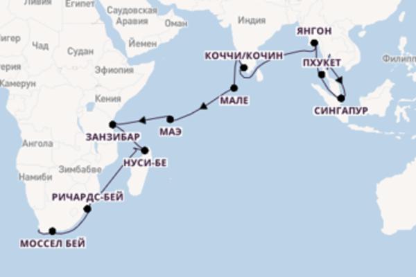 Бангкок - Кейптаун с Oceania Cruises