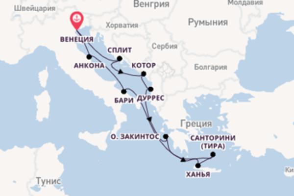 Великолепное путешествие на Nautica