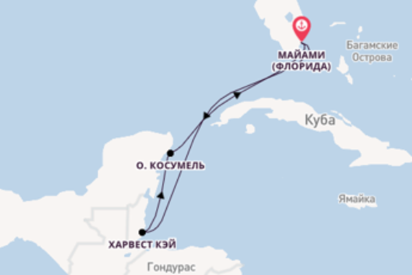 Неповторимый круиз на 6 дней с Norwegian Cruise Line