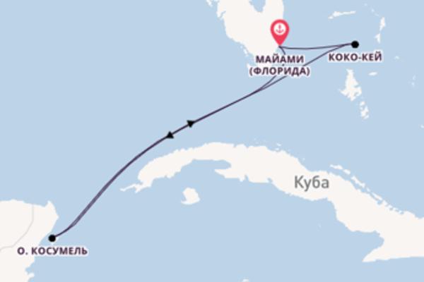 Прекрасное путешествие на 6 дней с Royal Caribbean