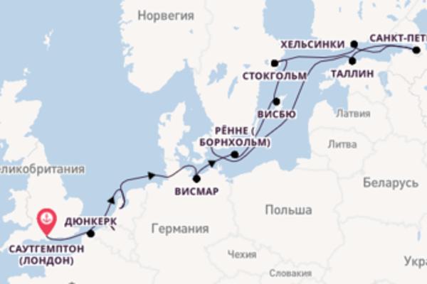 Саутгемптон (Лондон), Санкт-Петербург, Копенгаген с Seven Seas Navigator