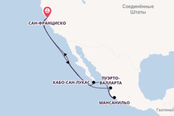 Незабываемое путешествие с Princess Cruises