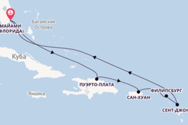 Изысканный вояж на 9 дней с Royal Caribbean