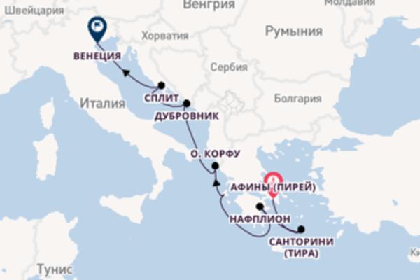 Афины (Пирей) - Венеция с Silversea