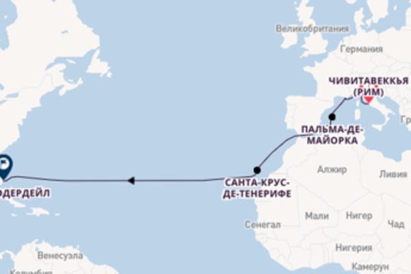 Превосходный вояж на 15 дней с Celebrity Cruises