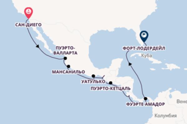 Захватывающий круиз с Holland America Line