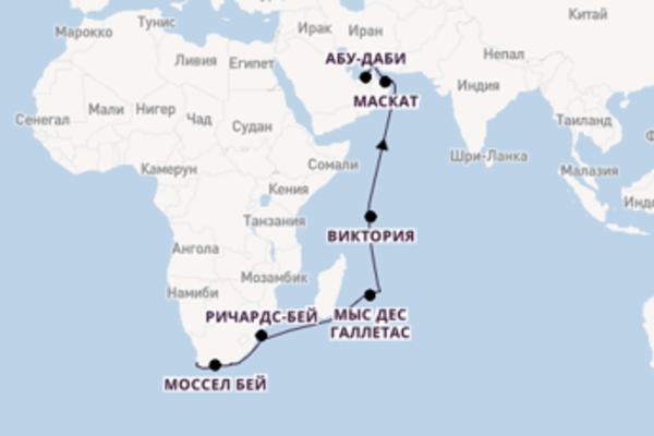 Необыкновенный круиз на 21 день с Norwegian Cruise Line