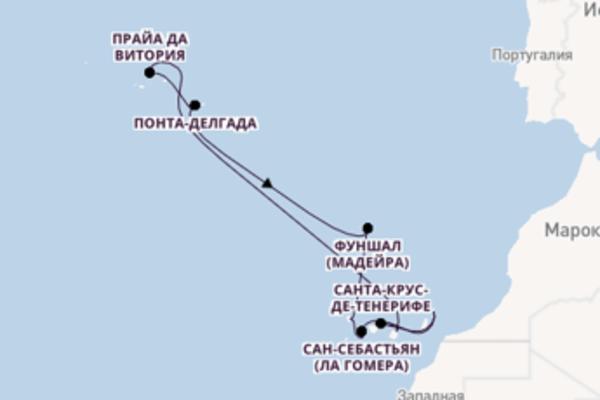 Дивный круиз на 15 дней с TUI Cruises