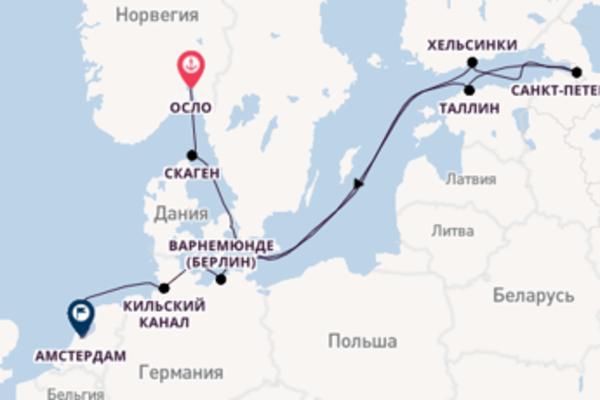 Захватывающее путешествие на 14 дней с Azamara