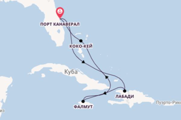 Изысканное путешествие с Royal Caribbean