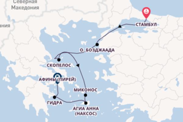 Стамбул - Афины (Пирей) на SeaDream II
