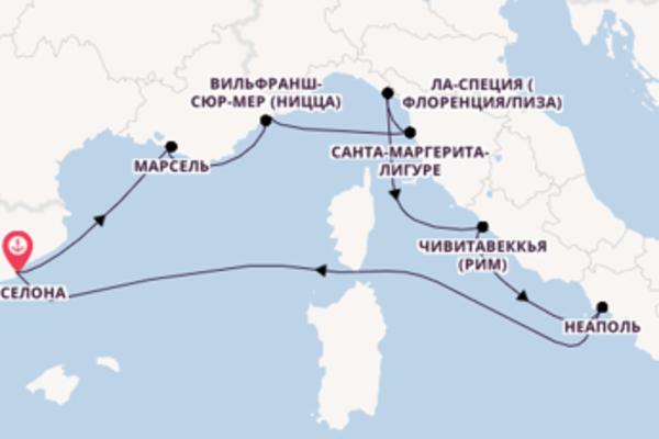 Неповторимое путешествие на 10 дней с Celebrity Cruises