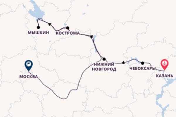 Волшебное путешествие из Казани в Москву