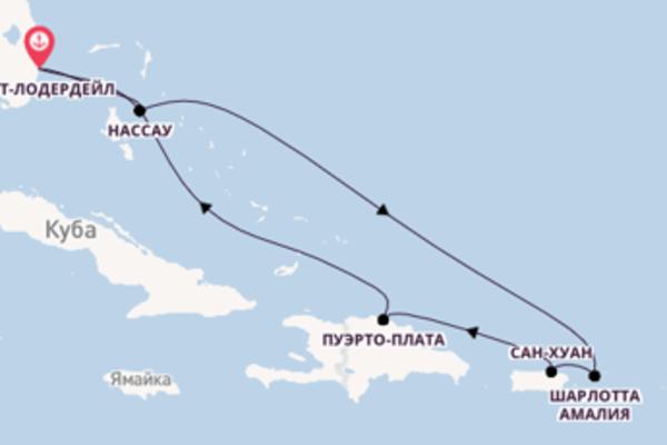 Замечательное путешествие на 8 дней с Celebrity Cruises