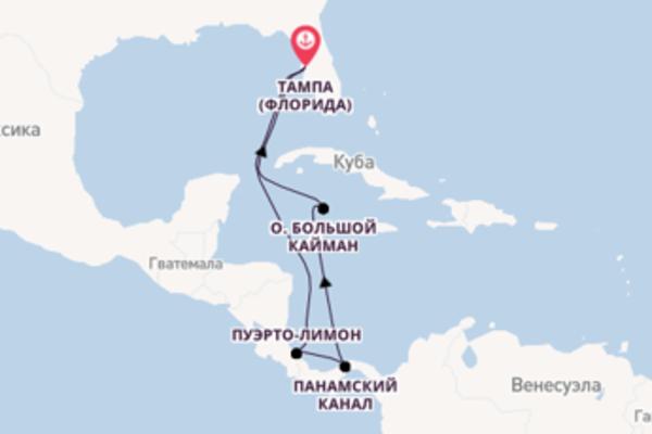 8 дней по западным Карибам из Тампы