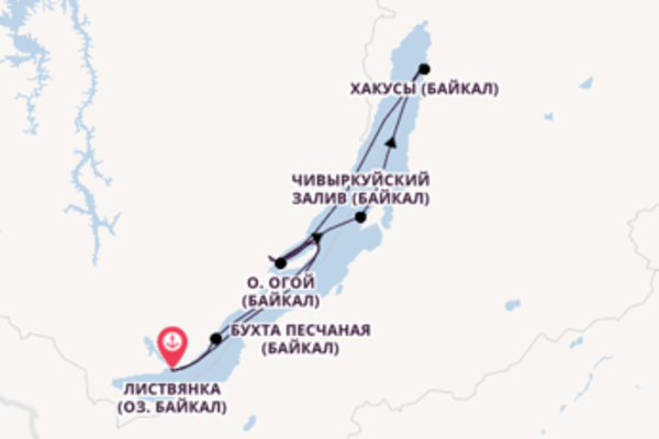 Сокровища Байкала