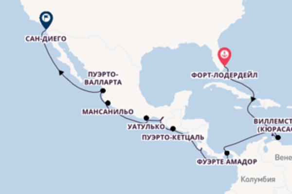 Волшебный круиз с Holland America Line