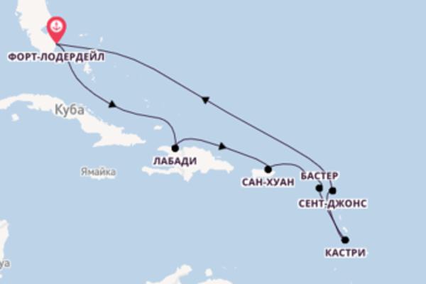 Неповторимый вояж с Royal Caribbean