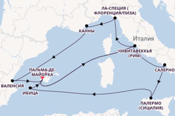 Увлекательный вояж на 15 дней с TUI Cruises