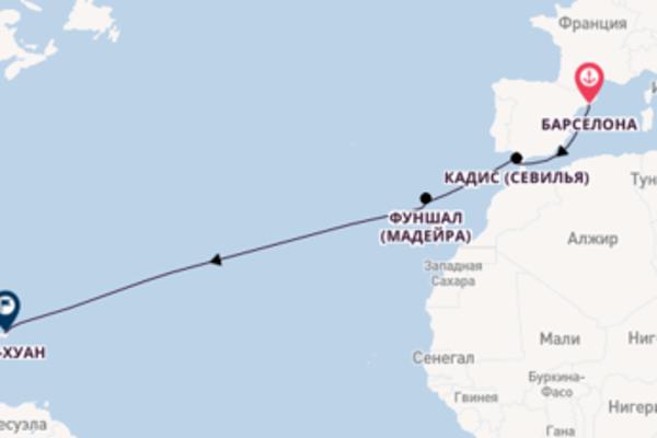 Неповторимое путешествие на 13 дней с Silversea