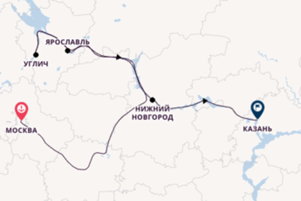 Москва - Казань на Мустай Карим