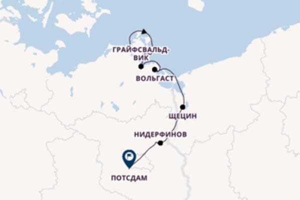Штральзунд, Германия - Потсдам, Германия с Nicko Tours