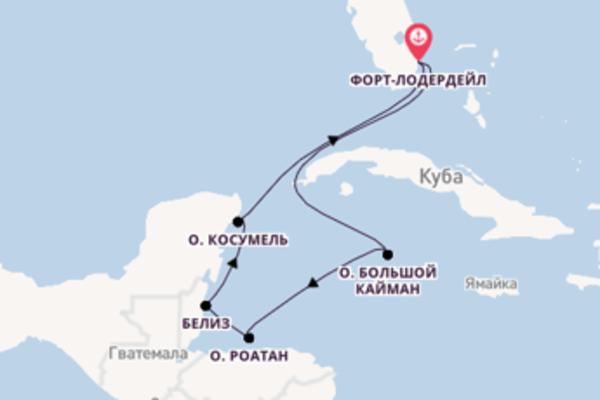 Неповторимое путешествие на 8 дней с Princess Cruises