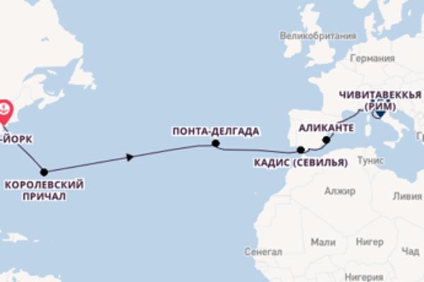 Нью-Йорк, Канны, Чивитавеккья (Рим) на Norwegian Escape
