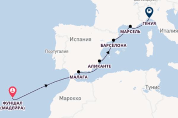 Чудесное путешествие на MSC Armonia