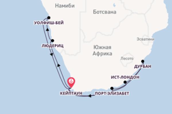 Пленительное путешествие на 15 дней на AIDAmira