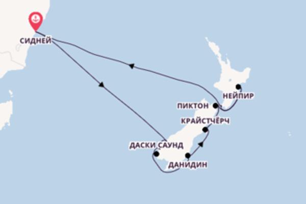 Блистательный круиз на 12 дней на Ovation of the Seas