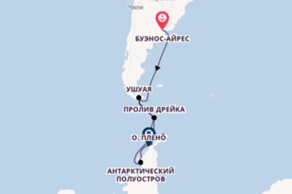 Аргентина и Антарктика