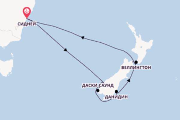 Чудесное путешествие на Ovation of the Seas