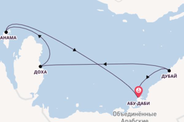 Восхитительное путешествие с AIDA