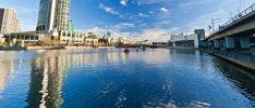 Australien und Tasmanien genießen