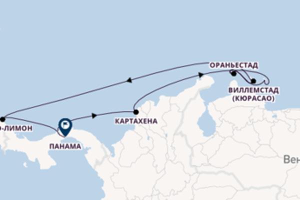 Колон - Панама с Norwegian Cruise Line