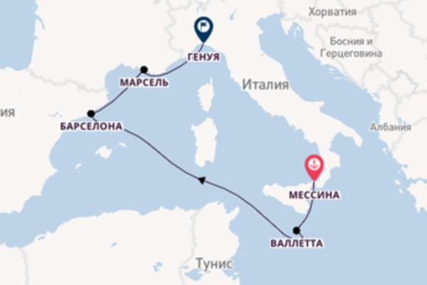 Мессина - Генуя на MSC Seashore