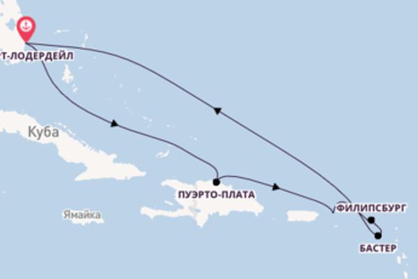 Бесподобный вояж на 9 дней с Royal Caribbean