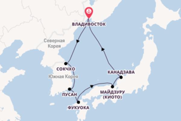 Прекрасный круиз на 8 дней из Владивостока