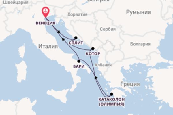 Магическое путешествие на 7 дней с Costa